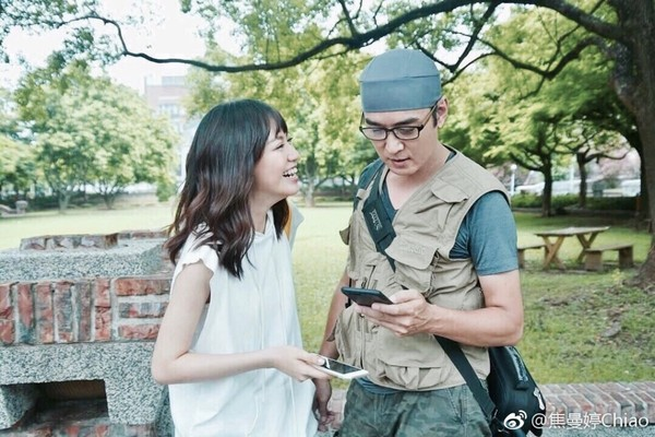 ▲▼焦恩俊22歲女失聯(圖/翻攝自焦恩俊微博)