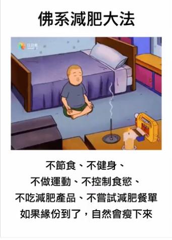 大檸檬用圖(圖/佛系生活)