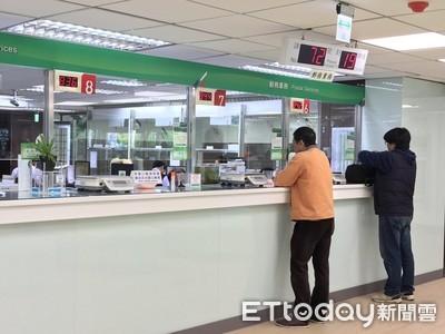 郵局加薪案藏「主管雙重加薪」遭質疑