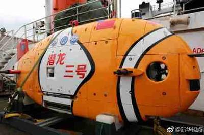 潛龍三號首亮相 調查金屬硫化物