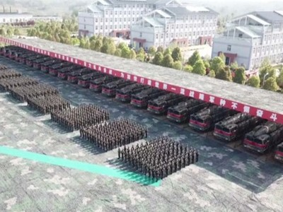 陸國防部證實東風-26列裝火箭軍