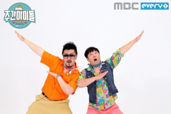 ▲▼ 鄭亨敦和Defconn告別《一週偶像》,開創新節目《偶像房間》。(圖/翻攝自MBC)
