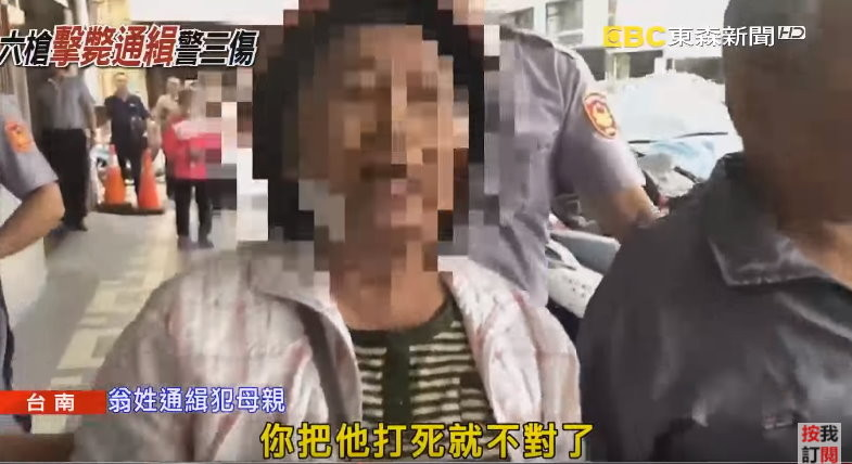 嫌犯翁國銘母親。(圖/東森新聞)