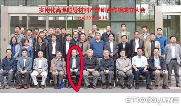 ▼新教長吳茂昆曾任中國大陸科學院顧問。(圖/翻攝游淑慧臉書)