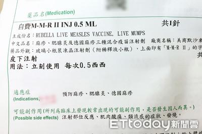 麻疹疫情燒到疫苗使用量「暴增」 三類風險族群建議優先打