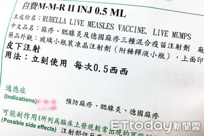 麻疹疫苗到底要不要補打? 醫師一張圖解析「補打年齡層」