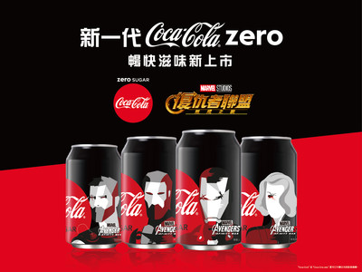 網搶買!「可口可樂zero」超級英雄限定版太燒火 粉絲引搶購熱潮