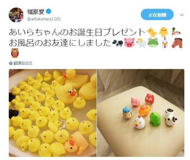 ▲福塬爱为女儿庆生,收到朋友很多黄色小鸭当礼物。(图/翻摄自福塬爱微博、推特)