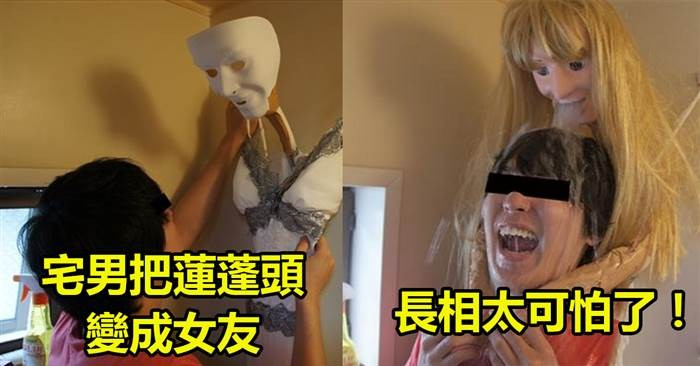 大檸檬用圖(圖/翻攝自dispatch)