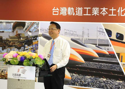 影/高鐵去年賺107億獲利倍增 每股EPS 1.9元創新高