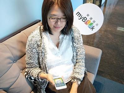 台灣大哥大myBook推語音模式 3成電子書都可「用聽的」