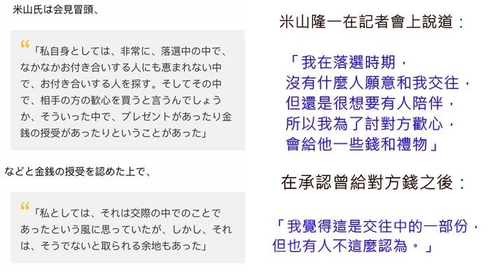 大檸檬用圖(圖/翻攝自huffingtonpost.jp)