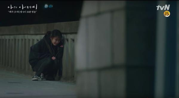 ▲▼IU哭到觀眾心碎。(圖/翻攝自tvN)