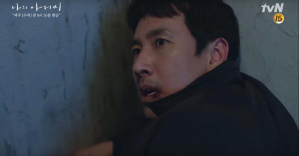 ▲。(圖/翻攝自tvN)