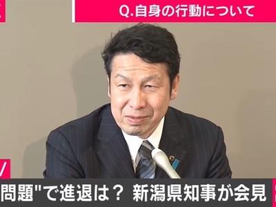 「我想跟她結婚」日本知事花錢討歡心被反咬援交 記者會上灑滿單身淚