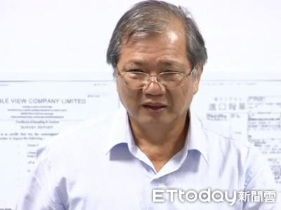 強冠老董葉文祥判22年 再審駁回確定