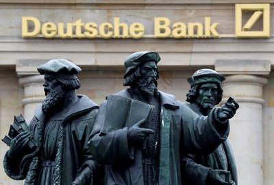德意志銀行快破產?顧立雄提2點說明