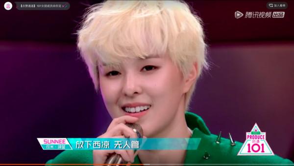 ▲▼ 《創造101》的A班練習生Sunnee(楊芸晴),是曾在韓團EXO第一次台北演唱會被選上台的幸運歌迷。(圖/翻攝自騰訊視頻)