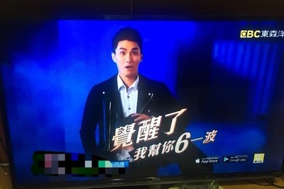 胖丁呷麵|台灣的遊戲廣告 為何都那麼低俗、不知所云?