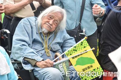 更新/史明逝世 享嵩壽103歲