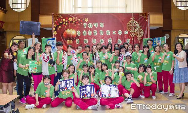 ▲教育部青年發展署臺南市青年志工中心、俊逸基金會,召近140位青年志工,前往天壇老人養護中心聯合服務。(圖/俊逸基金會提供)
