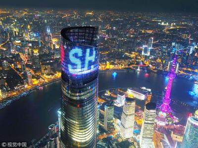 上海推3年行動計畫 打造高識別度都市