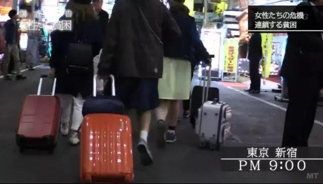 大檸檬用圖(圖/翻攝自日本NHK電視台)