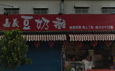快訊/豆奶攤民雄店驗出細菌勒令停業
