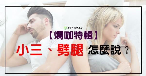 ▲▼大檸檬用圖(圖/業者希平方提供)