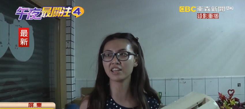 迎娶丟「分離式冷氣」先清場! 屏東新娘李文玲:我脾氣非常倔強。(圖/東森新聞)