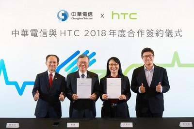 都在同一天!中華電做5G找HTC 台灣大與華碩、廣達組AI聯盟
