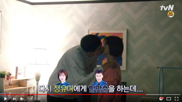 光洙和鄭有美真的親了。(圖/翻攝自Youtube/tvN DRAMA)