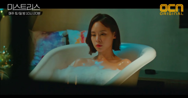 ▲韓劇《Mistresses》尺度太大被判定為19禁。(圖/翻攝自OCN)