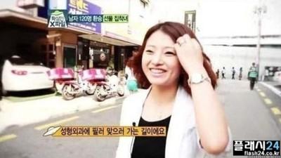 「女生吃飯怎能AA!」韓女兩年交往200男,連整型費都從工具人騙