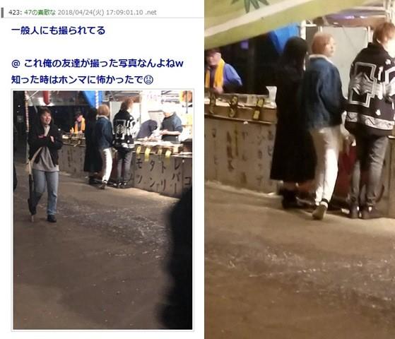 ▲志田愛佳回老家休養,被拍到和圈外男性牽手賞夜櫻。(圖/翻攝自日網)