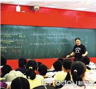 望子成龍,父母砸補習費不手軟!台灣最大教育集團擬配發7元股利