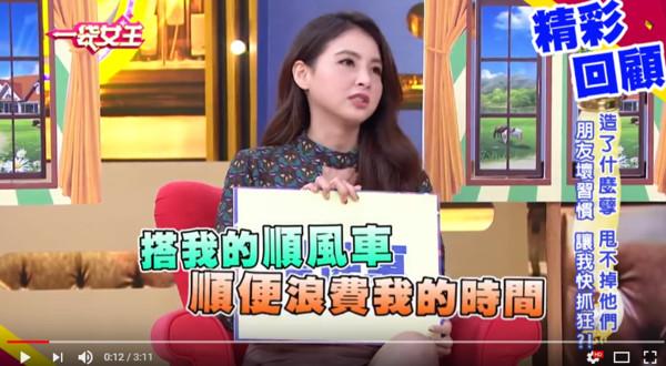 韋汝控小甜甜「順便到極致」。(圖/翻攝自Youtube)