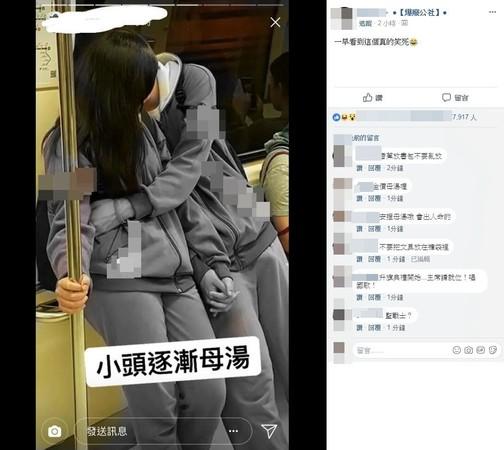 南韓部長極力反對墮胎嗆「女人爽做愛要負責!」引爆導火線...但台灣也是