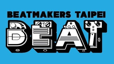 饒舌幕後功臣「beatmaker」 想寫歌先分清編曲與作曲