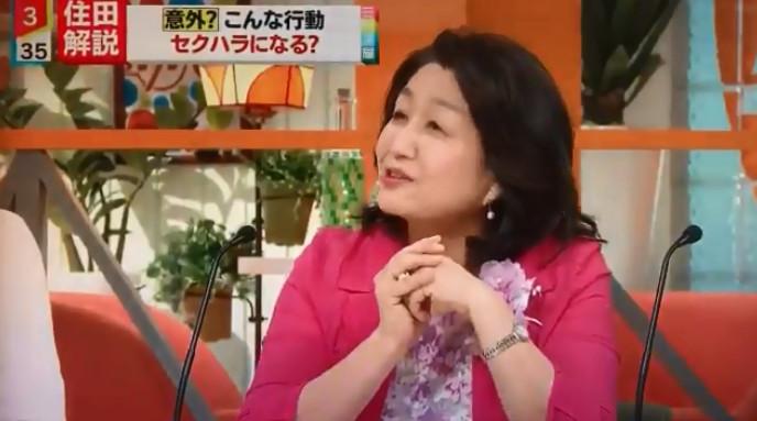 ▲日本女律師住田裕子解釋性騷擾的行為會因為個人觀感而有所差異。(圖/翻攝自推特影片截圖)