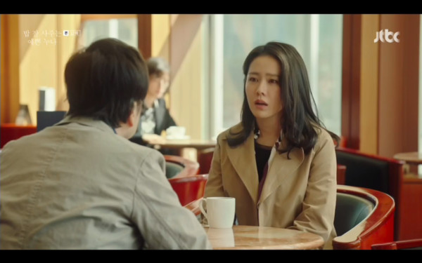 ▲▼尹珍雅相親被好友發現。(圖/翻攝自JTBC)