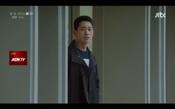 ▲▼沒想到最後一幕,尹珍雅偷偷見俊熙爸爸被發現,俊熙第一次氣到對她大吼。(圖/翻攝自JTBC)