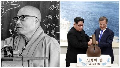 200年前說中平昌奧運 南韓三大預言書 下一個2018兩韓統一