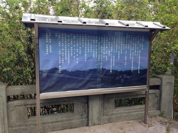 ▲▼台灣人超愛白鐵。(圖/翻攝自GOOGLE地圖)
