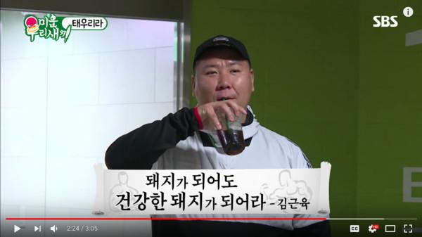 ▲▼金鍾國帶著經紀人減肥。(圖/翻攝自SBS)