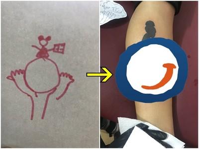 客人拿「手繪醜圖」求紋身 刺青老司機瞄一眼修成絕美神作
