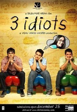 印度電影「三個傻瓜」(圖/翻攝自Wikipedia)
