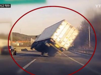 正港老司機!貨車「懸空甩尾」翻車前一秒...一個move拉回來