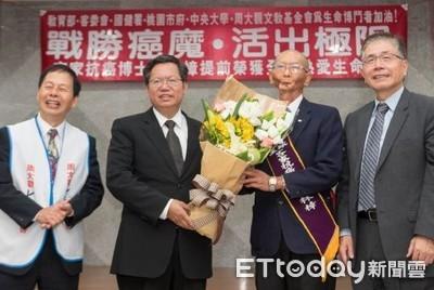 客家抗癌博士蔡林樟獲全球熱愛生命獎章