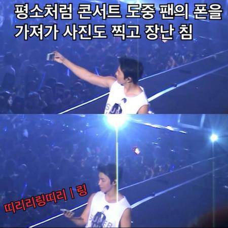 ▲▼粉絲瞞著家人去看Super Junior演唱會,媽媽打來的電話卻被東海接起。(圖/翻攝自Instiz)
